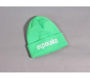 CZAPKA ELPOLAKO CLASSIC EP G…